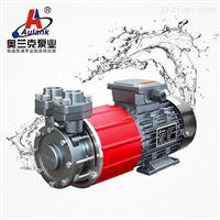 MDW系列高温磁力驱动泵