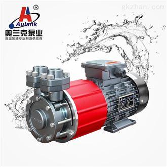 MDW-40-350不锈钢磁力泵