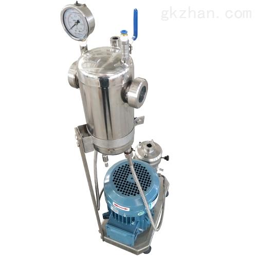 化学助剂三级乳化机