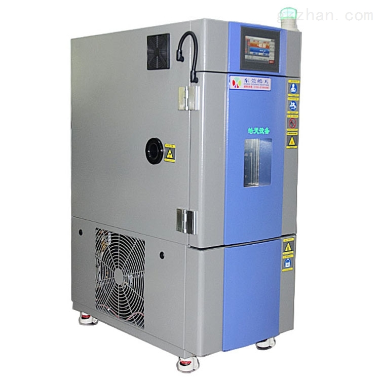 高校研究温度循环恒温恒湿试验箱