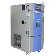 高校研究专用温度循环恒温恒湿试验箱