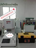江苏姜堰市熔喷布熔融指数仪采购