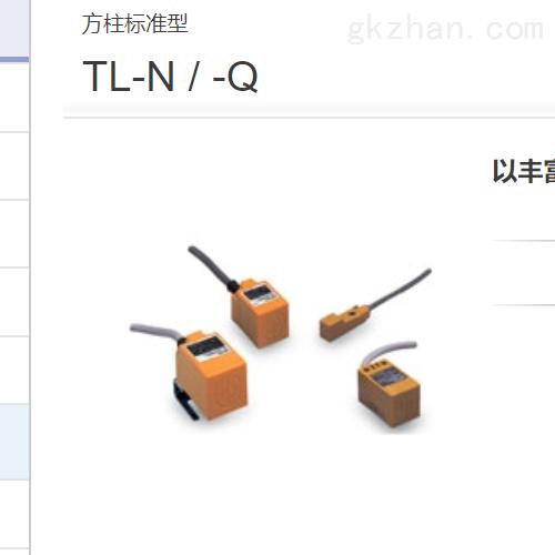 圆柱型日本OMRON欧姆龙接近传感器一览