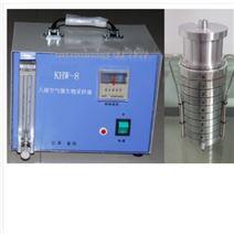 KHW空气微生物采样器 型号:KH055-M20623