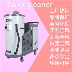 便捷手推车式地面吸尘清洁除尘专用吸尘器