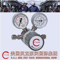 进口小口径气体钢瓶减压阀大陆总代理