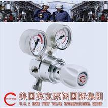 进口高纯气体钢减压阀INKE美国高端品牌