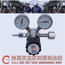 进口乙炔钢瓶减压阀高品质优选美国英克