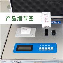 土壤微量元素测定仪报价