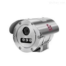 夜通航船用防爆红外高清智能监控摄像机