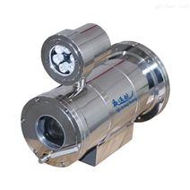 夜通航船用高清防爆云台红外监控摄像机