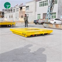 厂区运输变压器低压轨道供电电动平车