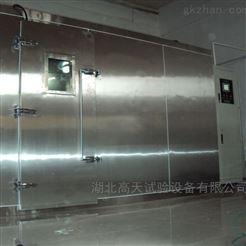 不锈钢步入式恒温恒湿试验房