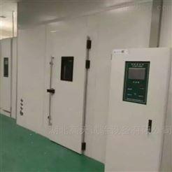 恒温老化试验室 实验房