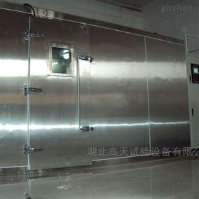步入式恒温恒湿试验室