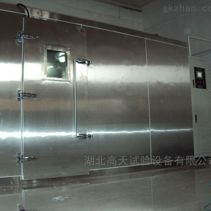 恒温恒湿实验房价格型号规格