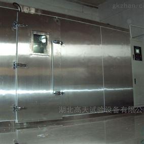 可程控高低温步入式环境试验机