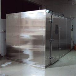 专用恒温恒湿试验房