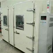 步入式稳定性试验箱 恒温恒湿试验室