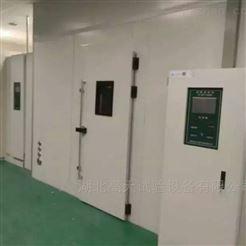 实验室恒温恒湿储存房