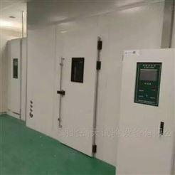 大型温湿度环境舱,恒温恒湿房