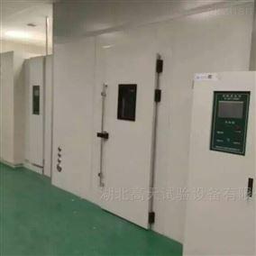 大型高温箱老化房