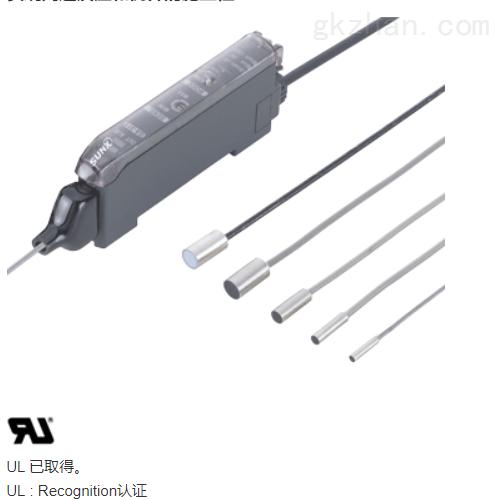 GA-311全新進口SUNX超小型接近傳感器
