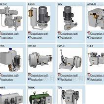 优势供应德国进口vatec真空排气装置