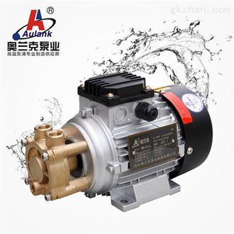 WD-016S小型焊机冷却泵价格
