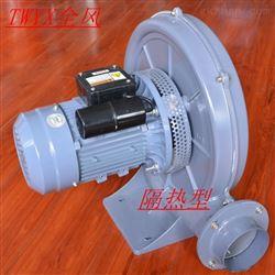 CX-100AH耐高温180℃铸铝中压风机
