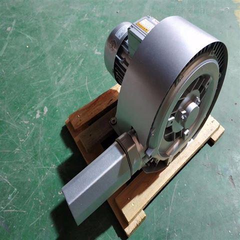 全风380V双叶轮漩涡式气泵