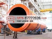 LY18褐煤烘干机-重庆烘干机价格-天门烘干机价格