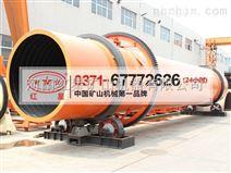 LY18煤泥烘干机-烘干机耗电-煤泥烘干机*哪厂家