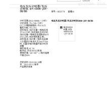 电压失压计时器型号:CD36-JSY-3B/BS