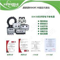 EOCRTTM韩国施耐德电子式电动机保护器