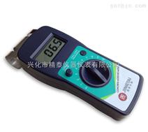 墙面湿度测试仪,墙体水分含量测定仪,墙面潮湿度测试仪