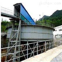 普通钢结构池体浓缩机