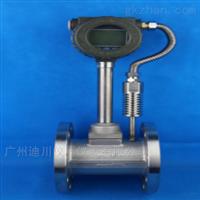 LUGB廣東鍋爐蒸汽流量計