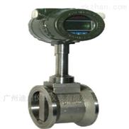 LUGB-DN50氧气氮气质量流量计