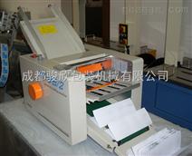 说明书折页机,两折盘自动折页机