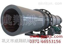 干燥动力学在褐煤烘干机设计中的体现