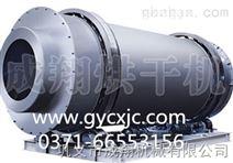 贵州自动高效煤泥烘干机使用范围广