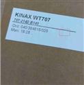 GMC-KINAX WT707希而科原装进口 角度变送器