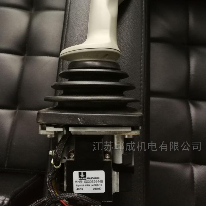优势供应BAUER J4C6BL10