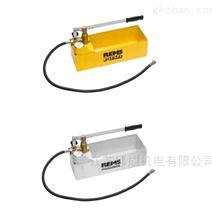 优势供应rems进口液压器件