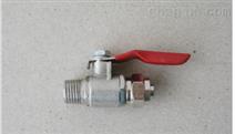 [新品] 电动刀形闸阀(PZ973)