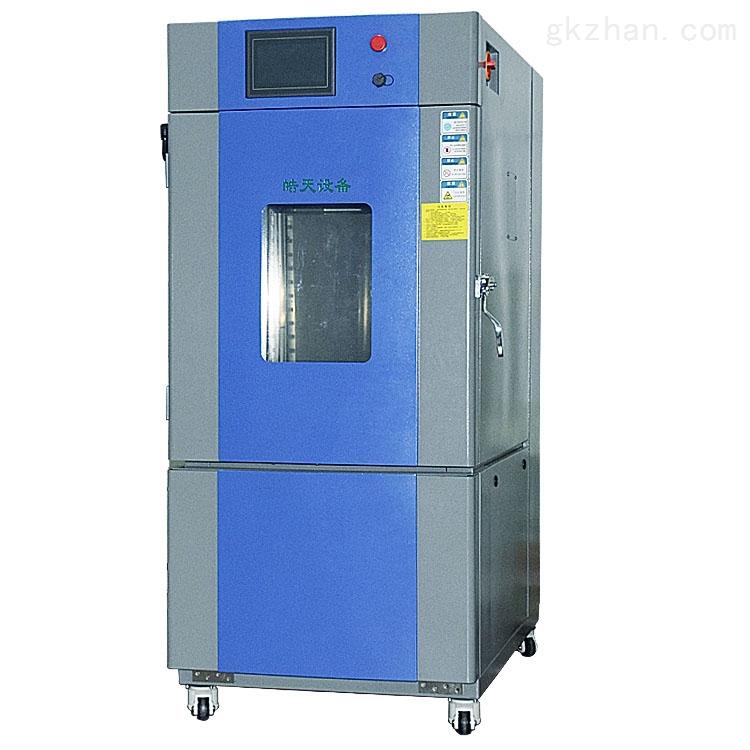 测试零件性能恒温恒湿试验箱定制