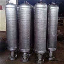 排汽 不锈钢 安全阀消声器生产厂家