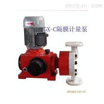 机械隔膜式计量泵(GX-C)(GX-C)