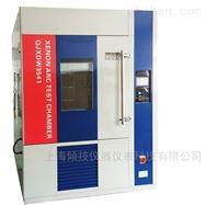 QJXDW3541风冷式氙灯老化试验机